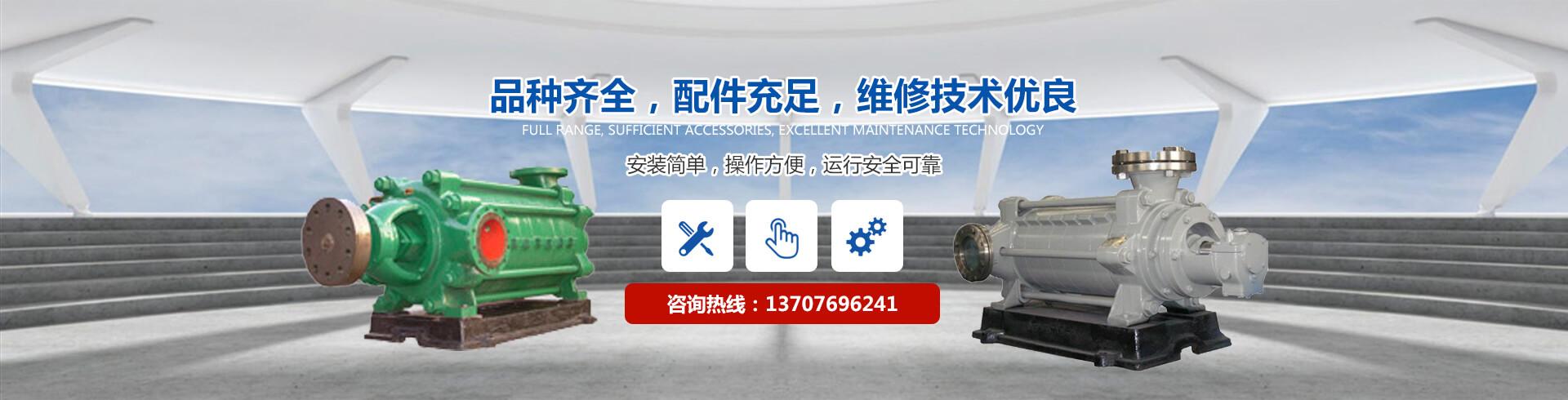 亿博体育会员注册_yibo亿博app 主頁欢迎您!!